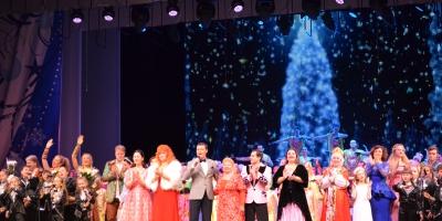 Концерт «Старый новый год»  — хорошее начало года!