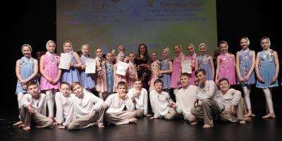 Артисты «Юности» стали лауреатами конкурса «Танцевальный калейдоскоп»