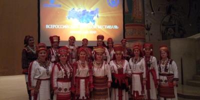 Ансамбль «Келу»  в числе победителей Всероссийского хорового фестиваля