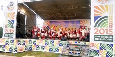 «Келу»  и «Лейне» выступили в концертной программе форума «Приволжский день поля-2015″