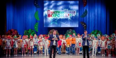 Завершился фестиваль-конкурс  «ПластилиНовая ворона-2017»