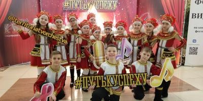 «Карусельки» вернулись  из Казани с дипломами лауреатов