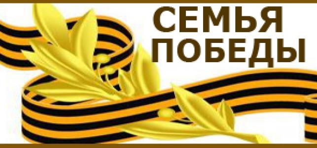 «Образовательный культурно –просветительский портал» Отечество.ру просит поддержать акцию