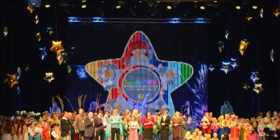 Гала-концерт «ПластилиНовая Ворона» — праздник детства!