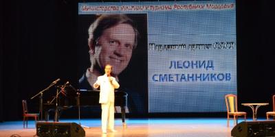 Творческая встреча с Леонидом Сметанниковым