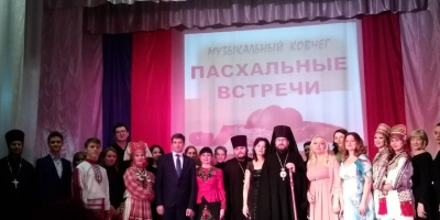 «Музыкальный ковчег»  собрал жителей  села Дубенки на «Пасхальные встречи»