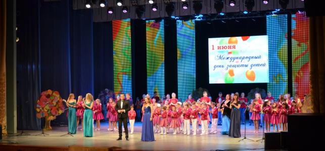 В День защиты детей состоялся благотворительный концерт