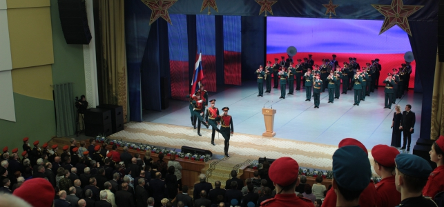 День Героев Отечества отметили в Саранске
