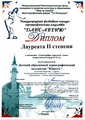 img-28191211-001