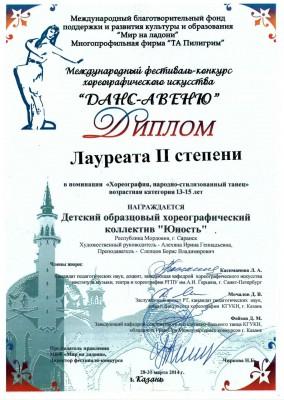 img-28191211-002