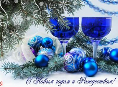 stixi-pro-novyj-god-pozdravleniya-s-novym-godom-i_5540
