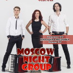 Moscow Night Group. Инструментальная группа. Абонемент №2.(6+)