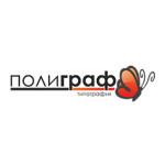 logo_polig2