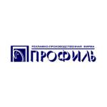 logo_prof2