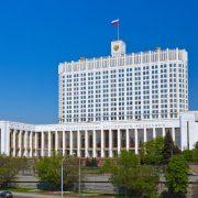 Правительство РФ изменило Положение о возврате денег за билеты на перенесенные мероприятия