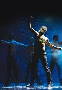 Шоу под дождем -II. Дышу тобой (12+)